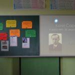 Karel Čapek a jeho dílo